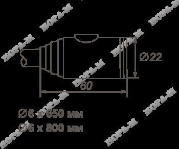 Н-М Замок велосипедный №20 размер 650мм