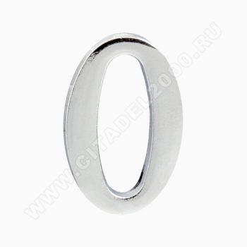 """Цифра дверная металл """"0"""" (хром) клеевая основа"""