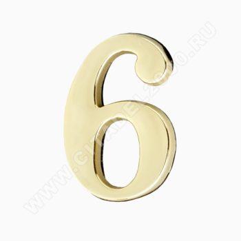 """Цифра дверная металл """"6"""" (золото) клеевая основа"""
