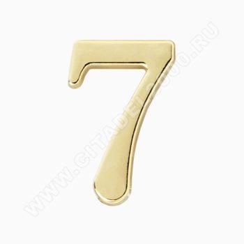 """Цифра дверная металл """"7"""" (золото) клеевая основа"""