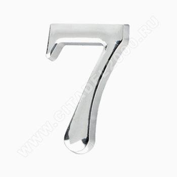 """Цифра дверная металл """"7"""" (хром) клеевая основа"""