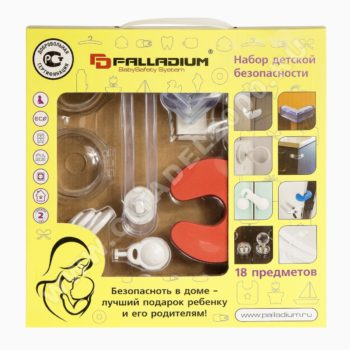 Набор детской безопасности (18 предметов) PALLADIUM BS 46.56